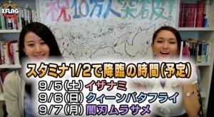 s_10万人記念4