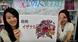 s_10万人記念3