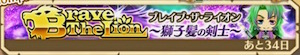 白猫_ダグラス1_banner30055