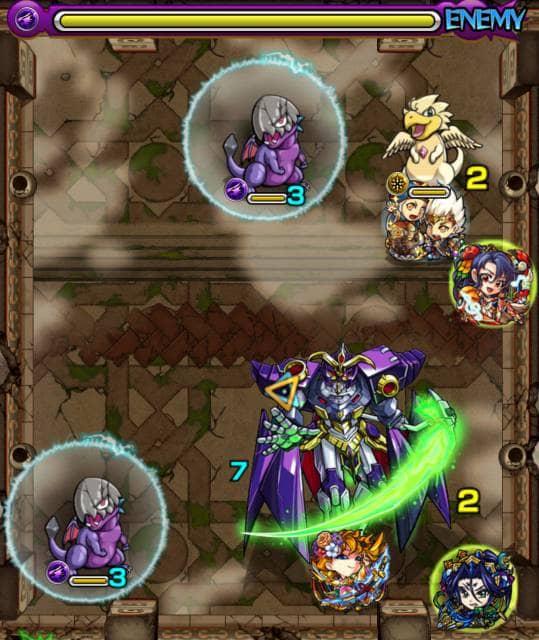 覇者の塔2-3