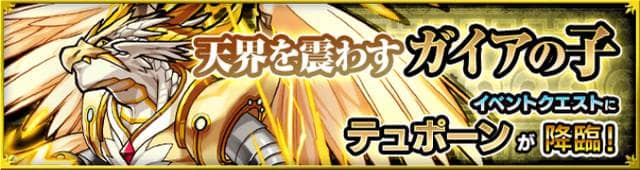 gaia_banner