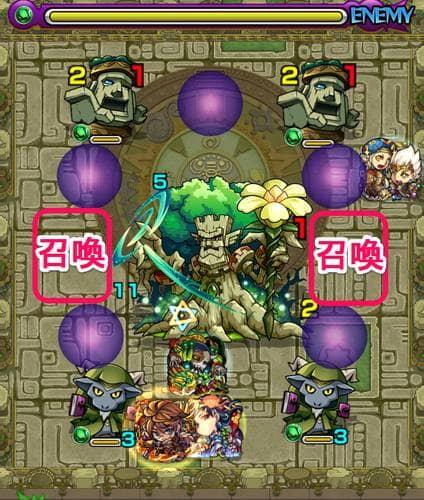 jubaku_toki_stage2