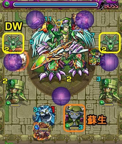 jubaku_toki_stage3
