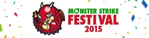 monfes2015
