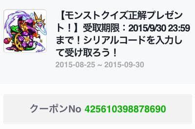 serial_20150825