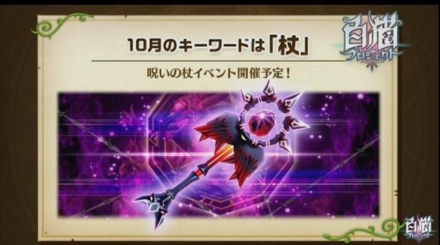 s_スクリーンショット 2015-09-28 20.53.08