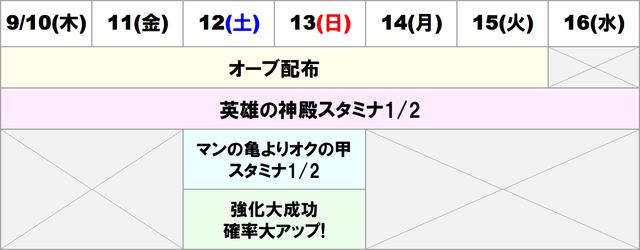 calendar_201509