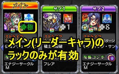 luck_deck