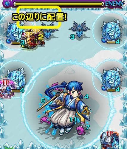 okita_stage3