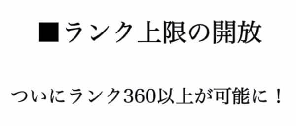 ver51_temp3
