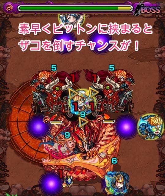 s_ボス2-2