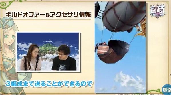 s_スクリーンショット 2015-10-15 16.28.23