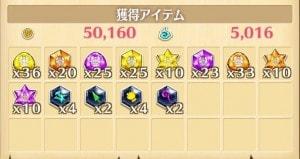 s_☆11