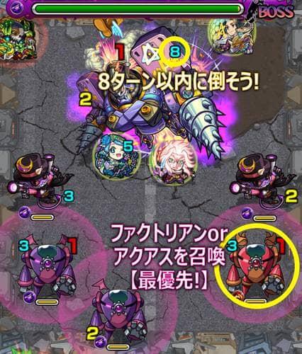 drillmax_boss2_text2