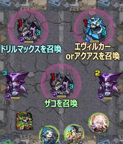 drillmax_stage1_text
