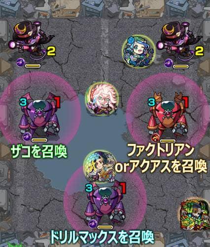 drillmax_stage2_text