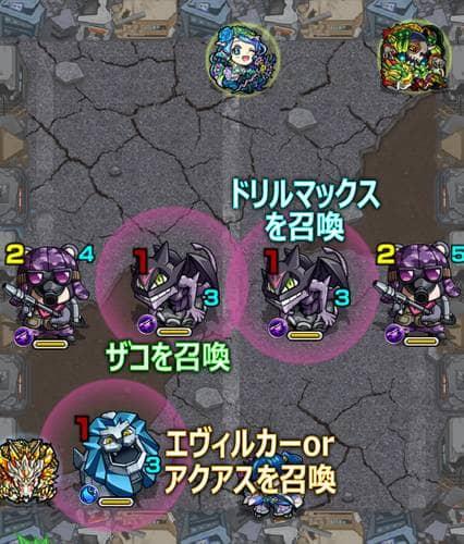 drillmax_stage3_text