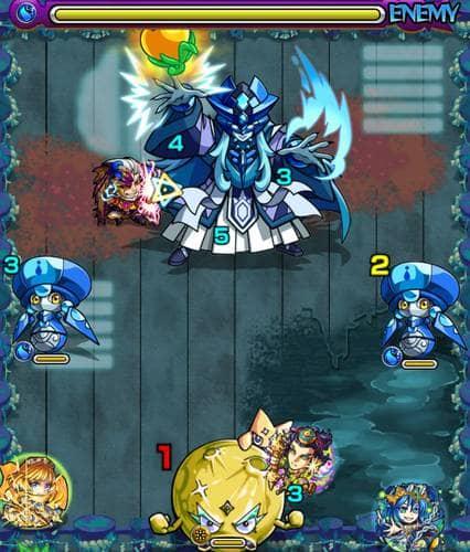 gekka_stage2