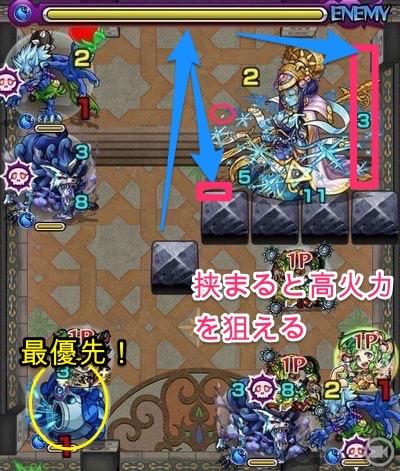 覇者 の 塔 32