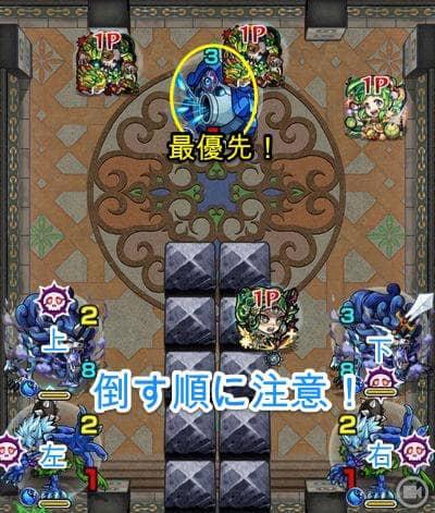 覇者の塔_32階_02
