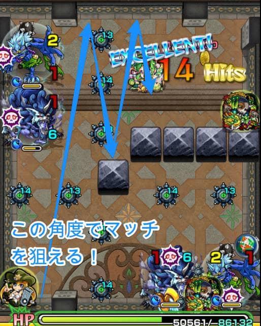 s_mnst_32_03_match