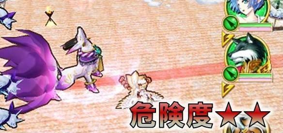 s_ムラサキオサキ攻撃2