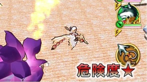 s_ムラサキオサキ攻撃3