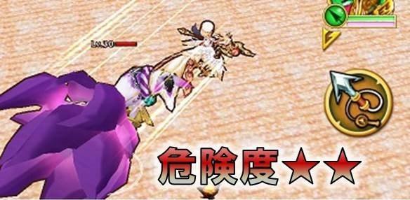 s_ムラサキオサキ攻撃1