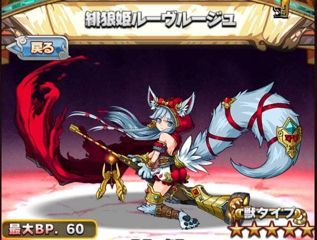 s_緋狼姫