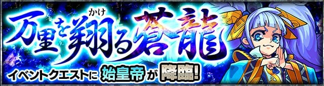 shikoutei_banner
