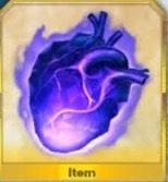 s_蛮神の心臓