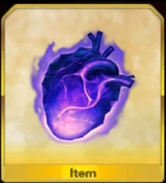 蛮神の心臓