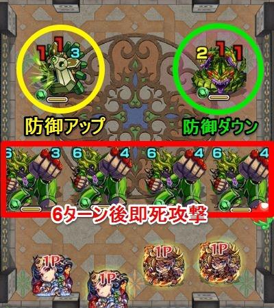 の 塔 37 覇者