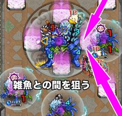 覇者の塔38階解説