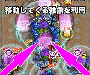 覇者の塔38階解説1