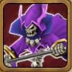 デスドクロ紫