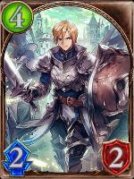 勇猛たる騎士