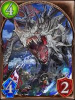 グリントドラゴン