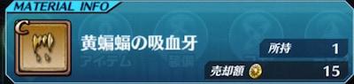 s_スクリーンショット 2016-07-01 6.02.13
