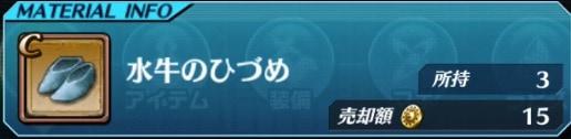 s_スクリーンショット 2016-07-03 21.07.54