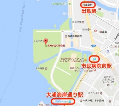 s_長崎水辺の森公園