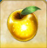 s_黄金の果実