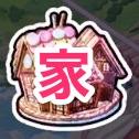 fgo_お菓子の家 (1)