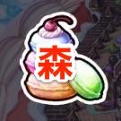 fgo_お菓子の森アイコン