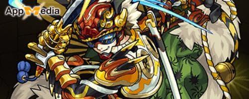 怪傑荒獅子丸eyecatch