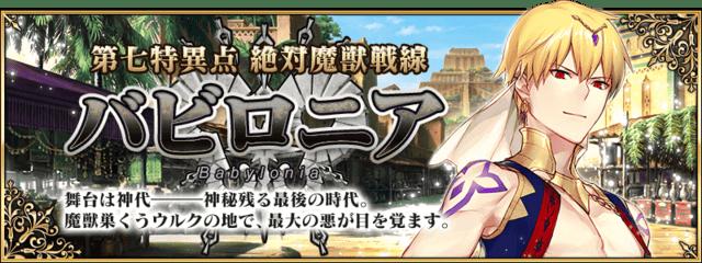 banner_101030245 (1)