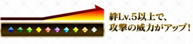 s_最終決戦