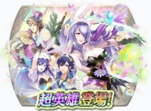 s_豊穣の春祭り