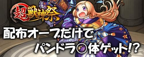 170101yknr_banner