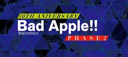 バンドリ_bad apple!! feat.nomico_カバー紹介